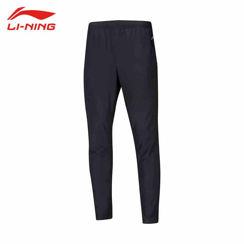 2020年夏季新品李宁男子跑步薄款运动长裤 AYKN177-1