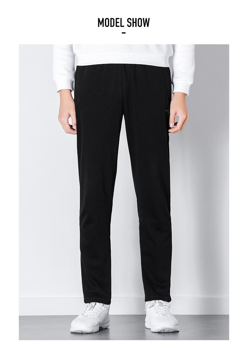 安踏男运动裤宽松直筒运动针织长裤休闲裤男运动长裤15857730-1