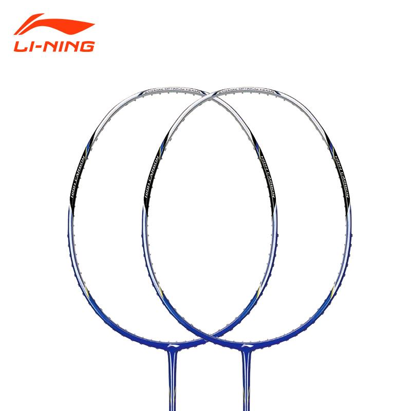 李宁羽毛球拍HC1250碳纤维训练单拍超轻耐打型控球拍 AYPK084-1