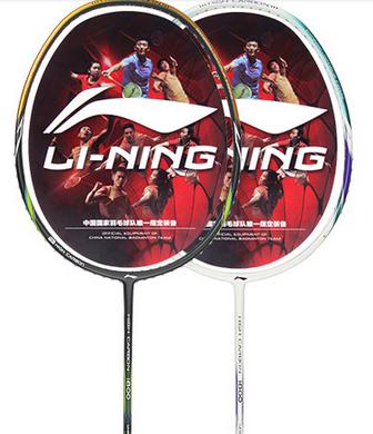 李宁羽毛球拍HC1800球拍碳纤维超轻防守兼备AYPL104-1/AYPL112-1