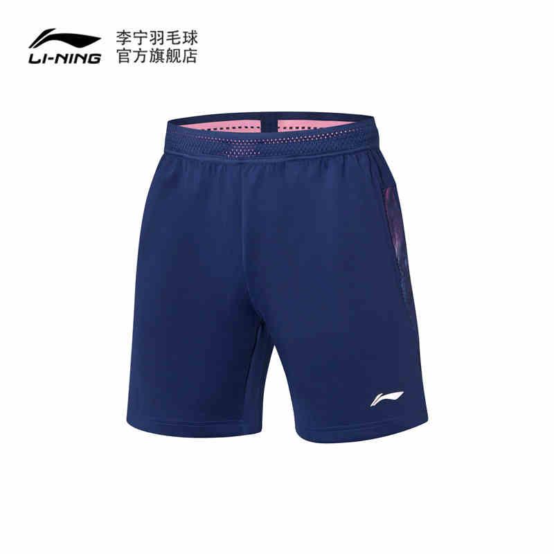 李宁羽毛球国家队赞助款男子吸汗舒适比赛裤AAPQ049-2/-3