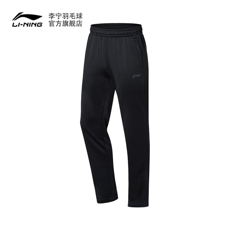 李宁羽毛球系列男子春秋季室内训练运动长裤AYKQ141