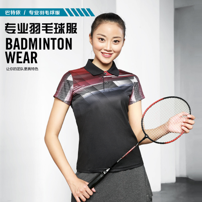 butnon巴特侬男女运动polo衫羽毛球服球衣速干透气M9113/W9114