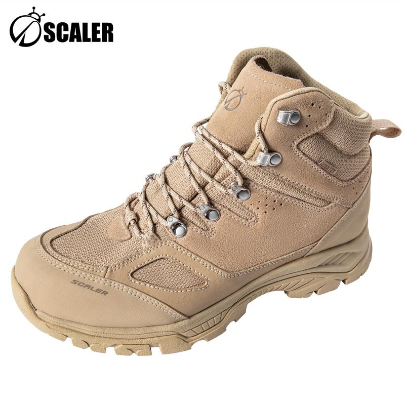 思凯乐SCALER户外男女同款翻毛皮防水高帮登山鞋徒步鞋子X9810933