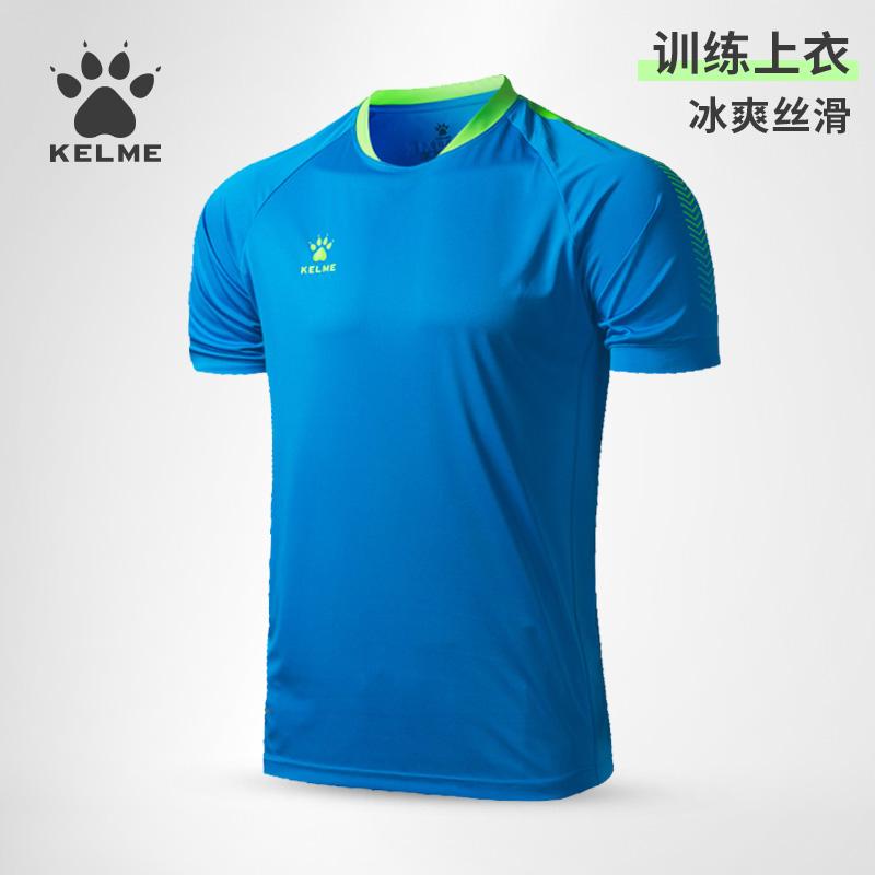 KELME卡尔美足球服男短袖训练服 运动跑步T恤K15Z201D