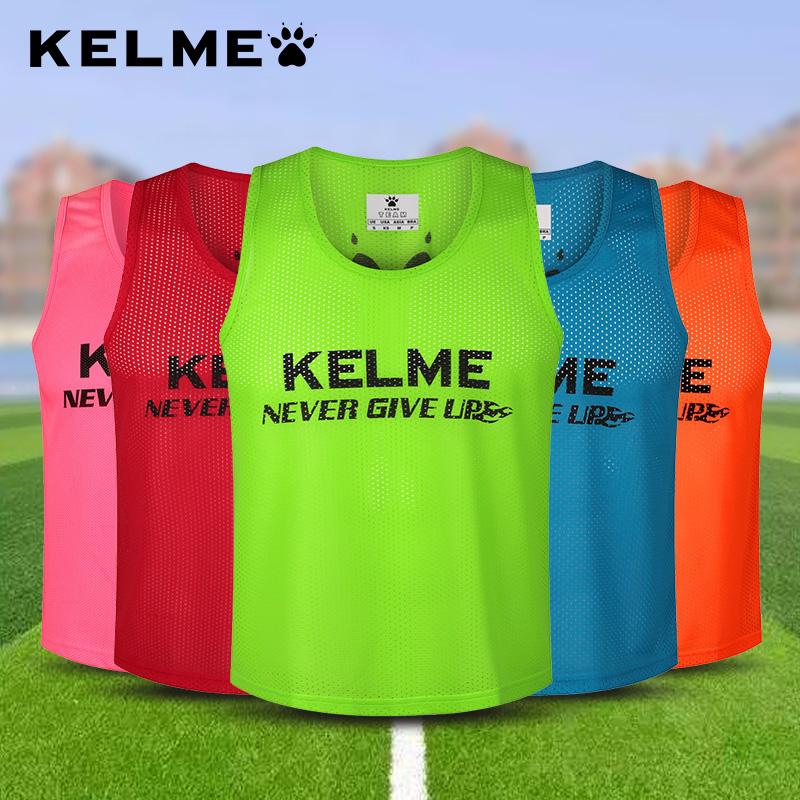 KELME卡尔美分队训练背心成人儿童足球中小学生分组对抗服马甲组队球衣 K15Z248