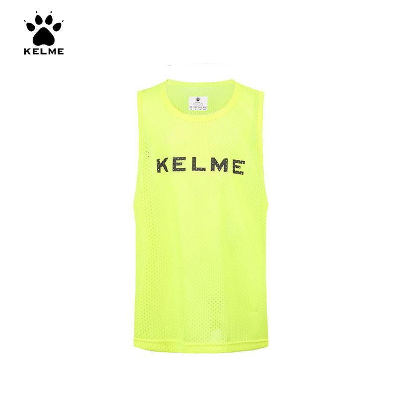KELME卡尔美足球训练背心对抗服篮球儿童薄背心分队马甲K15Z247
