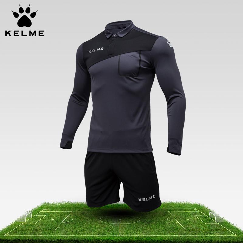 kelme卡尔美长袖足球裁判服套装春秋新款专业足球培训装备3881035