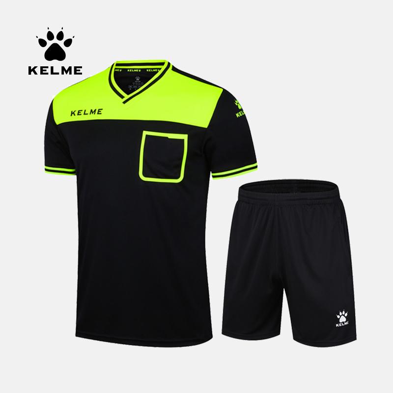 卡尔美足球裁判服足球套装短袖KELME专业足球比赛裁判装备K15Z221