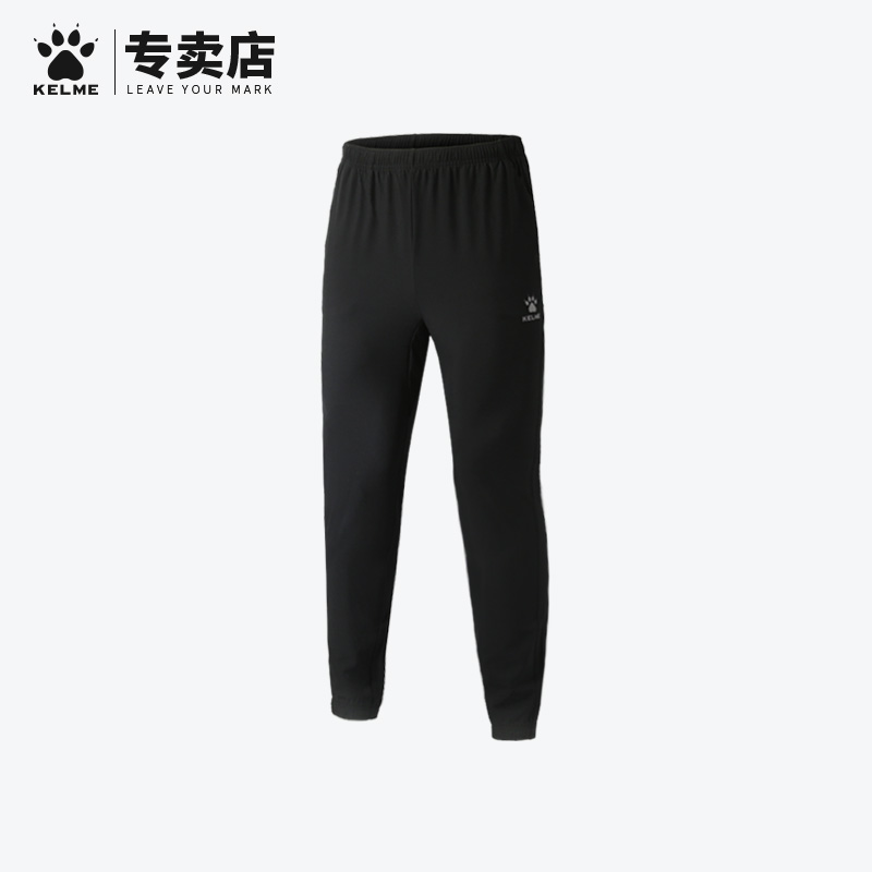 KELME卡尔美运动裤男透气休闲梭织足球训练收腿裤871003