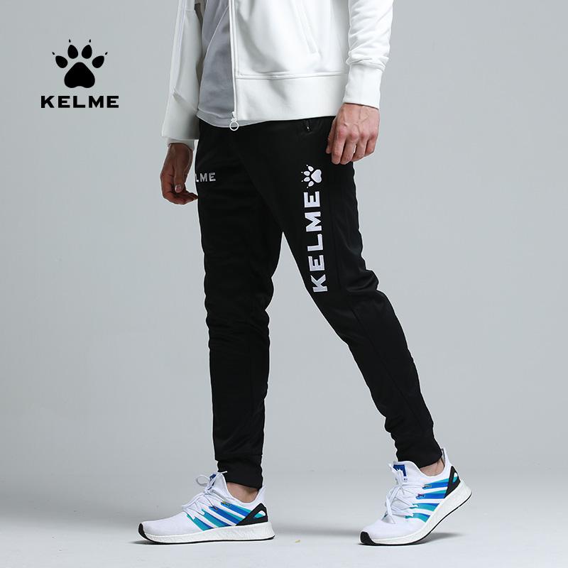 KELME卡尔美足球运动裤长裤训练跑步针织收腿裤成人儿童小脚裤 K15Z411、 K15Z424