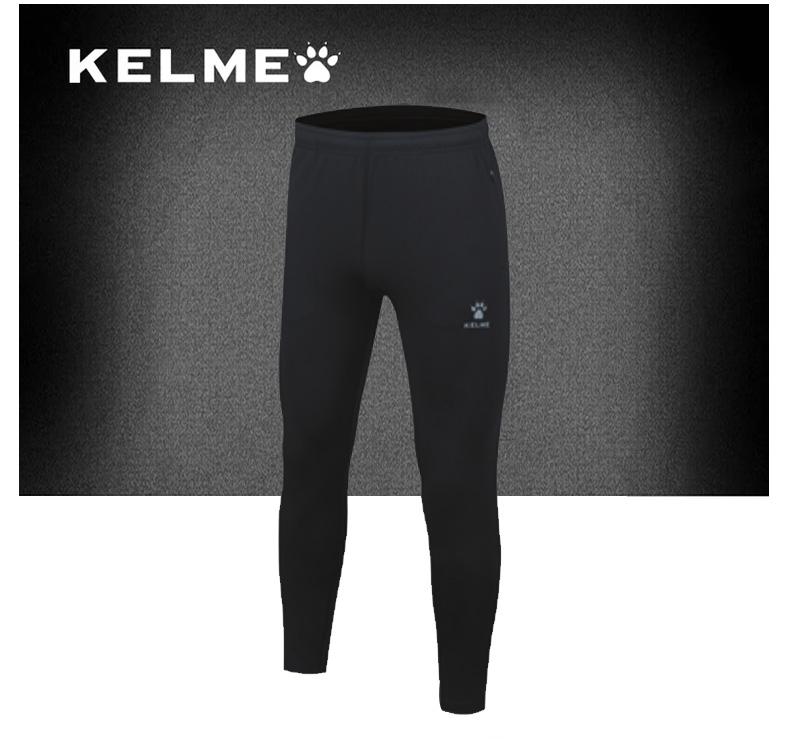 KELME 卡尔美足球训练裤男薄款运动裤弹力跑步健身长裤收腿裤KMC160022