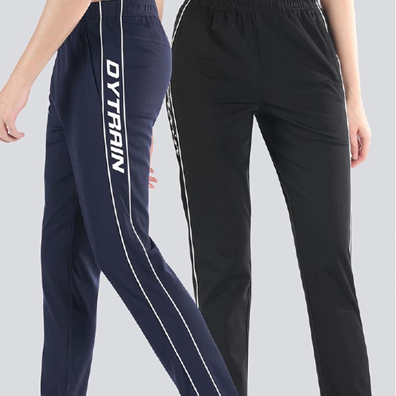TECTOP/探拓夏季速干长裤男薄款户外健身弹力200555KZ/200556KZ