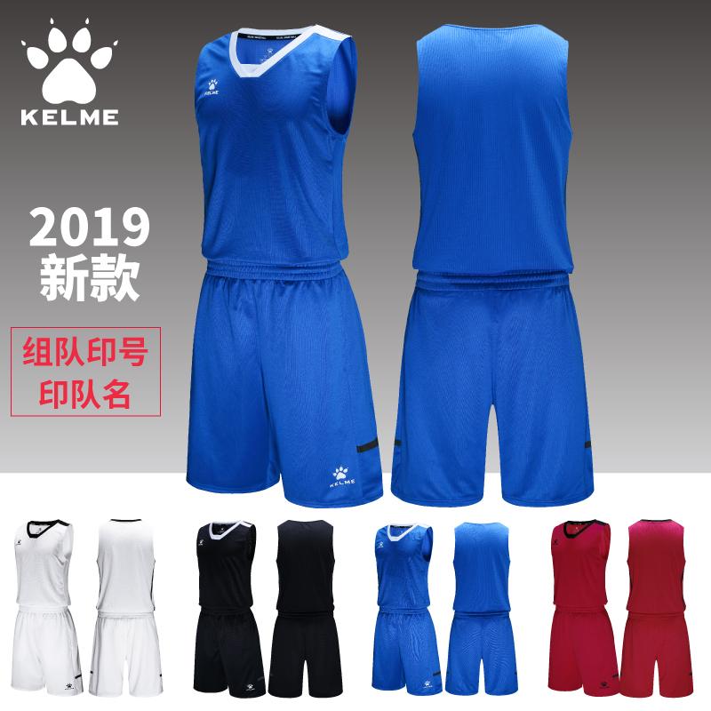 kelme卡尔美篮球服套装男比赛训练服组队服印号千亿网址多少背心球衣球服 3591050