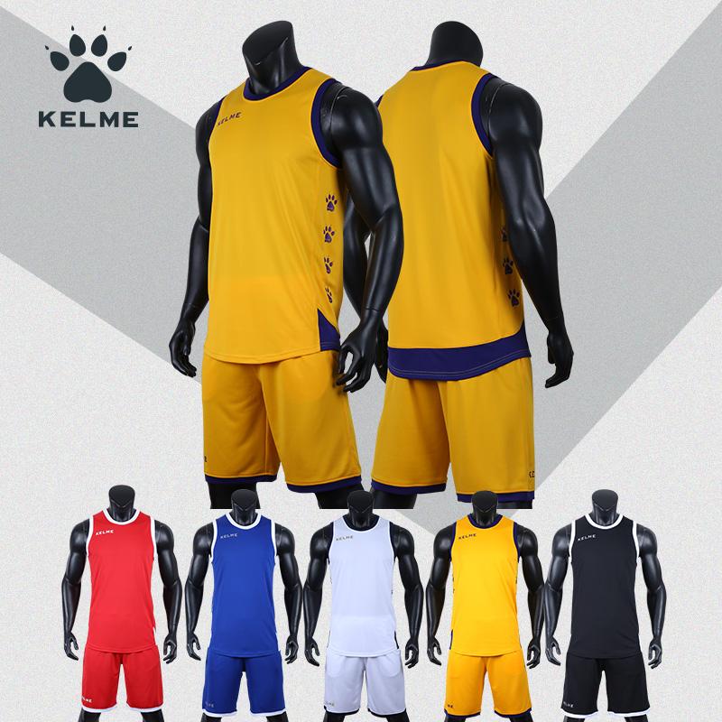卡尔美篮球服套装蓝球背心套服3881021,3883021