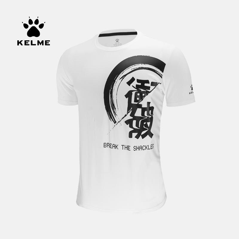 KELME卡尔美2019春夏新款运动短袖T恤男篮球休闲文化衫 3591537