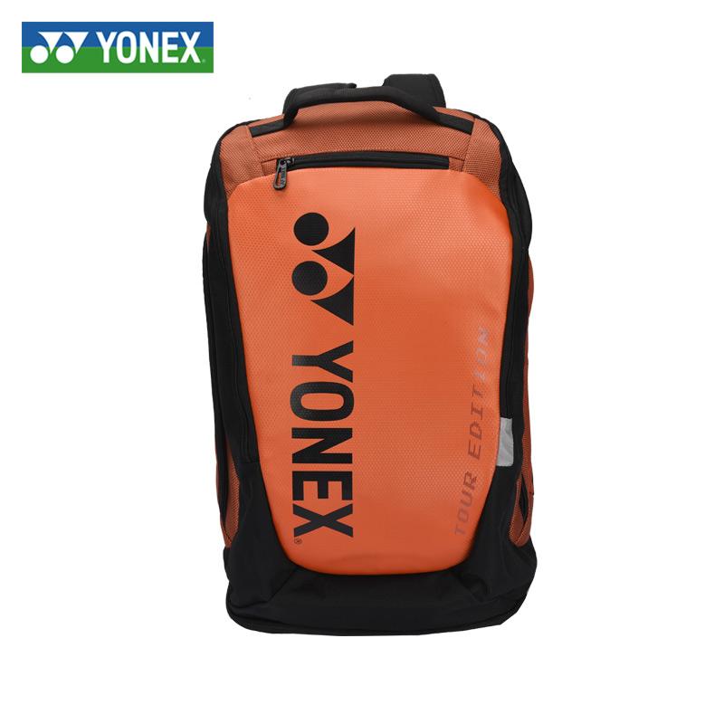 YONEX羽毛球包单双肩男女款背包韩版设计双肩拍包BA92012MEX