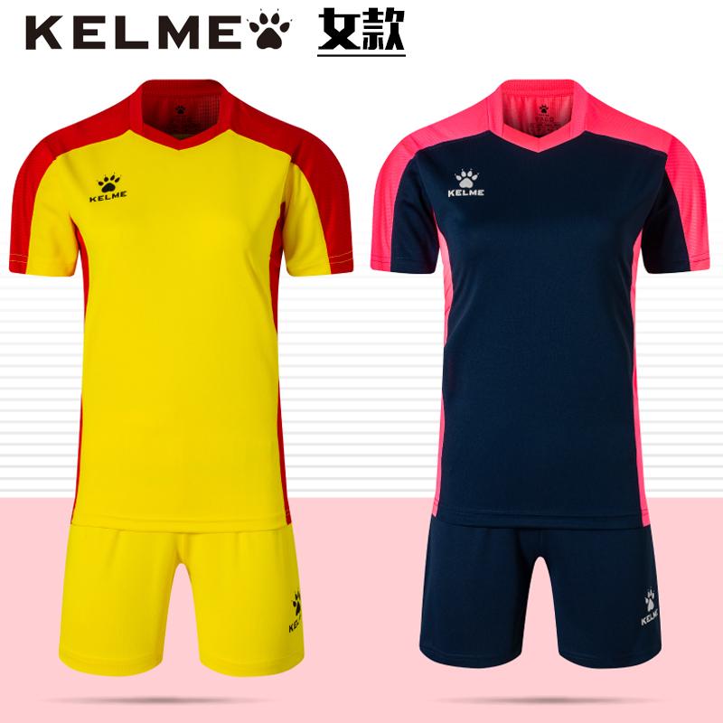 2020新款卡尔美足球服女子比赛服套装光板组队可千亿网址多少女足训练服3802255
