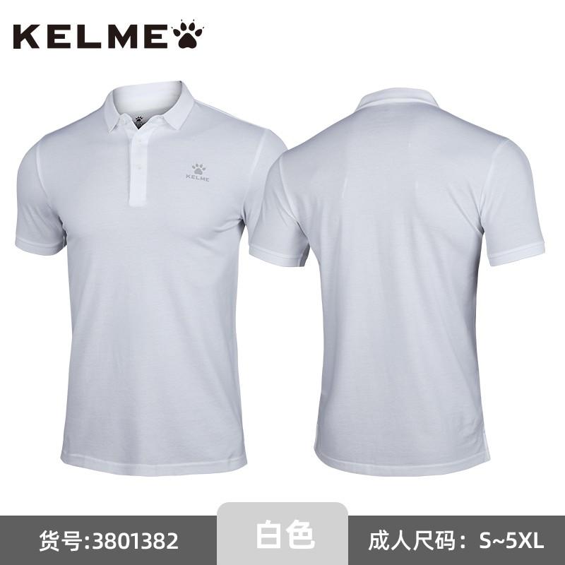 当季新品 KELME卡尔美新款短袖polo衫男健身透气翻领运动T恤3801382