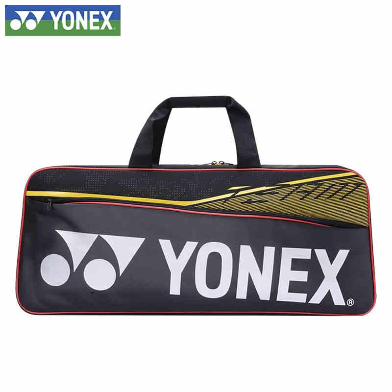 尤尼克斯羽毛球包双肩单肩手提专业yy矩形方包背包BA42031WCR