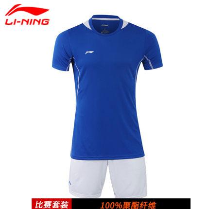 李宁运动套装男夏季薄款透气速干两件套足球运动训练服男 AATN075、AATN036