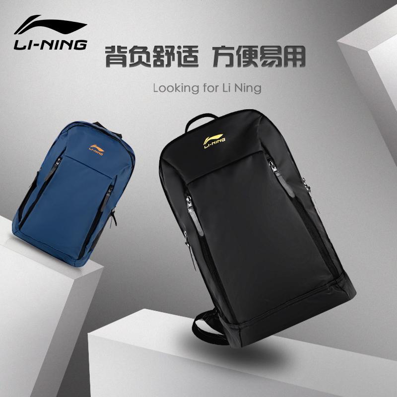 李宁男女士双肩背包运动户外旅行大容量商务简约百搭学生青年背包 ABSQ206