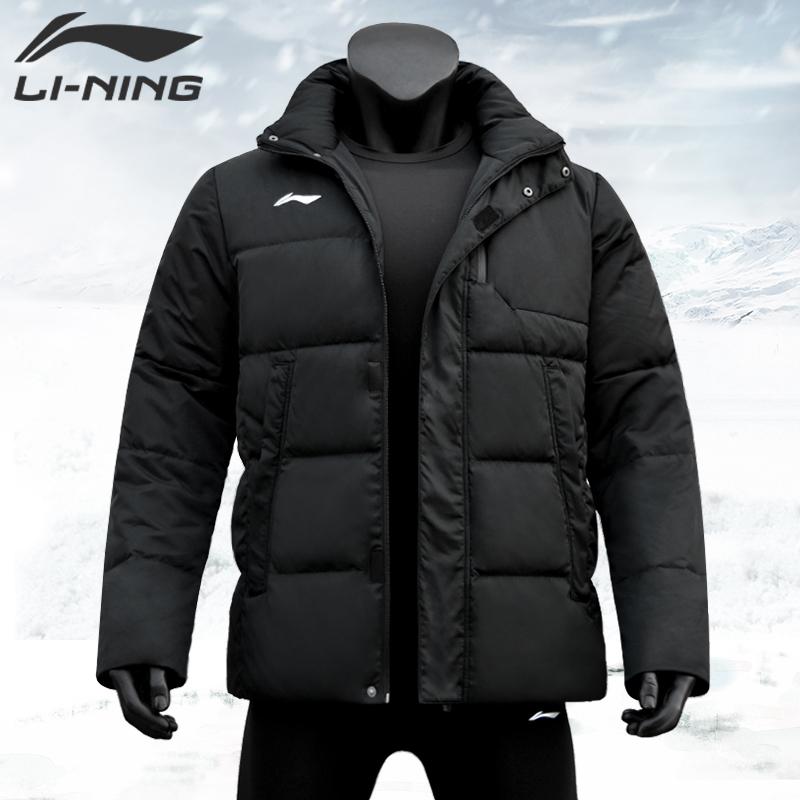 李宁短款羽绒服运动版型保暖冬季篮球足球训练比赛连帽羽绒外套 短款羽绒服AYMN071、AYMN072