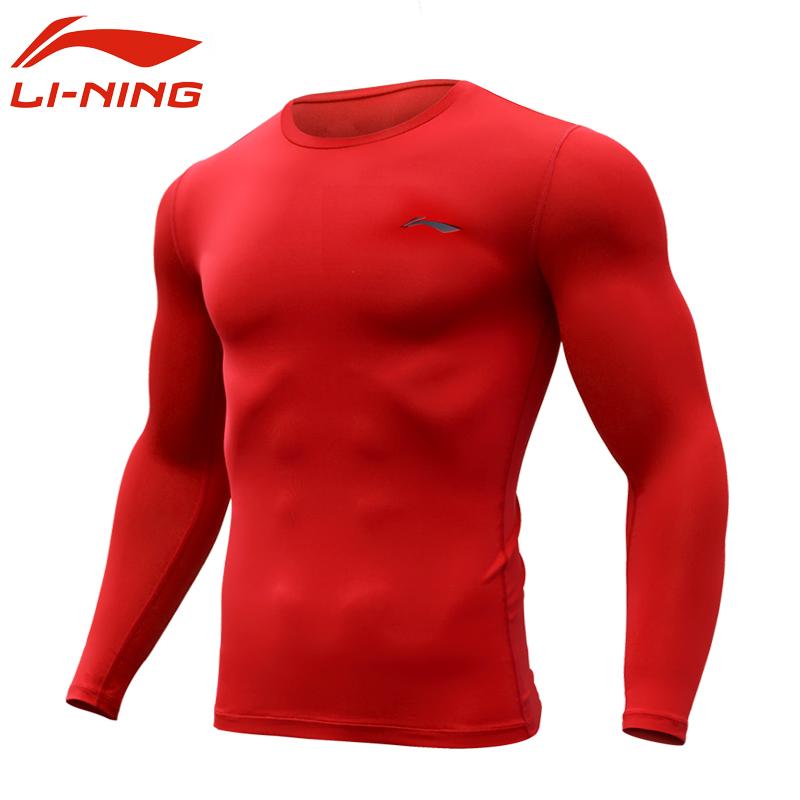 李宁紧身衣健身服速干透气运动压缩衣男长袖吸湿排汗足球运动上衣AUDN125、AUDN068