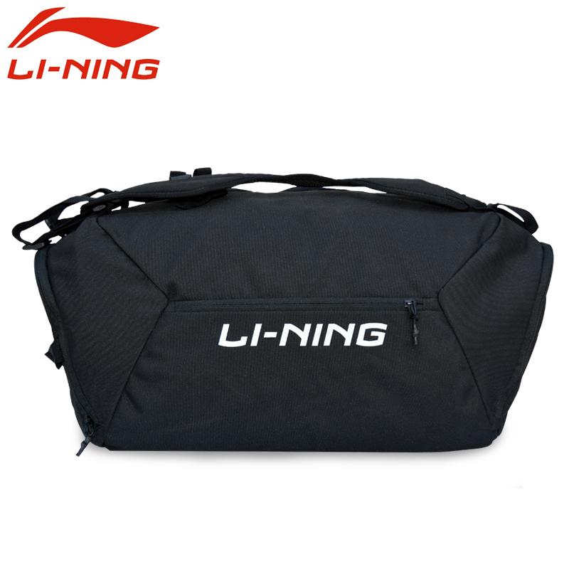李宁运动包双肩手提单肩篮球背包大容量旅行包足球网球瑜伽训练包ABSN039