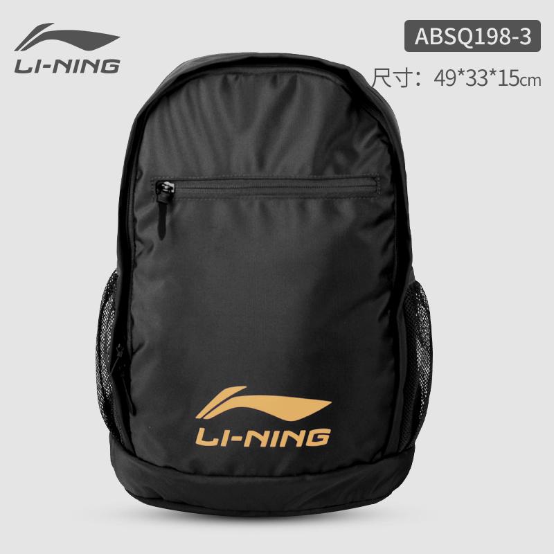 李宁背包男女士双肩简约休闲商务学生百搭大容量运动户外旅行背包ABSQ198