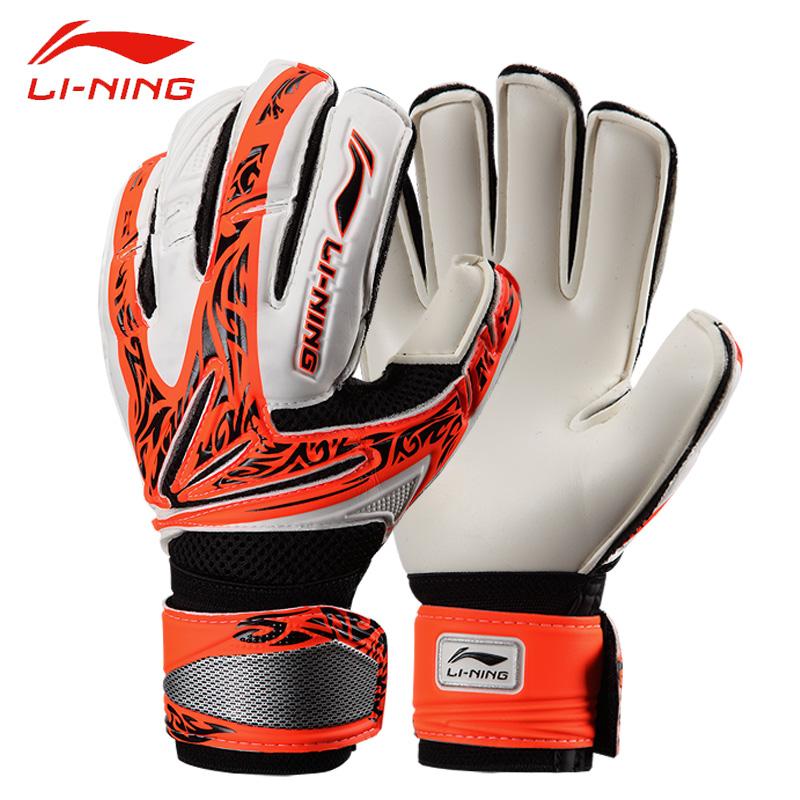 李宁守门员手套成人经典防滑运动比赛训练乳胶足球门将手套 AXWK004