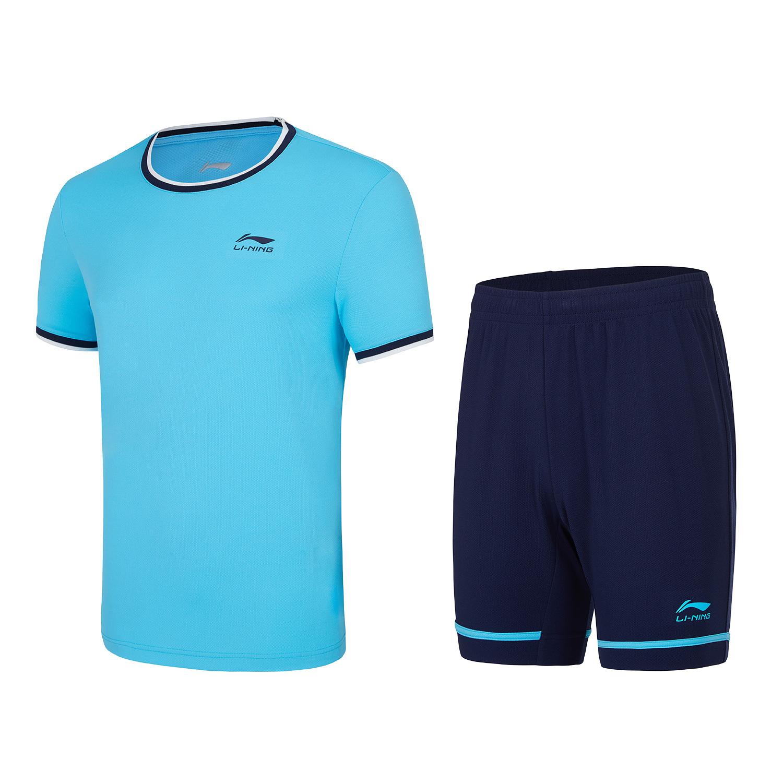 李宁AATQ055-1-2-3  团购159比赛套装标准白/晶蓝色、鲜黄色/深翠绿、海豚蓝/水手蓝
