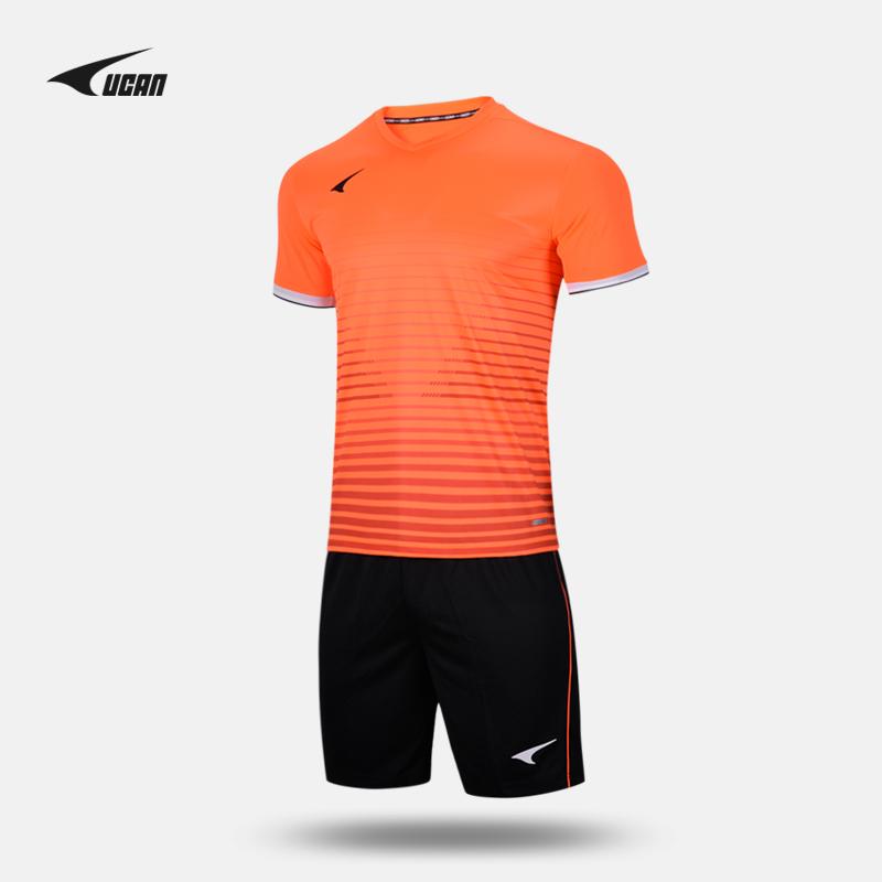 UCAN锐克新款短袖足球服 成人儿童装专业运动训练服211S09100/231S09417