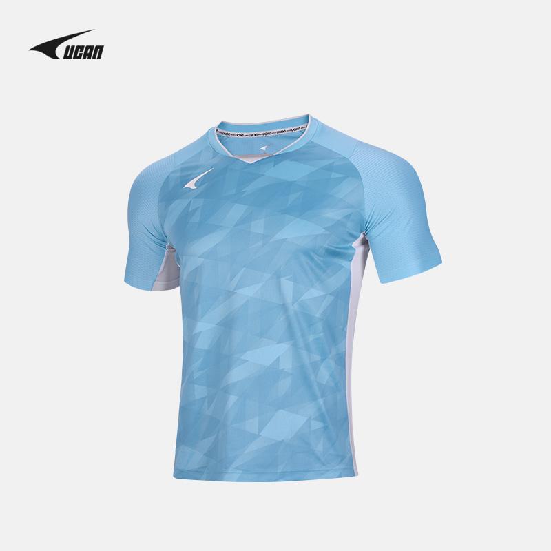 UCAN锐克足球服短袖上衣男比赛训练运动透气T恤球衣可千亿网址多少S09111