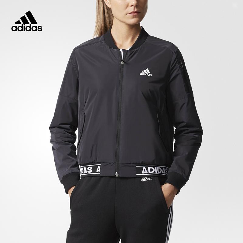Adidas阿迪达斯女装外套2020春季新款运动型格梭织休闲夹克CE2535
