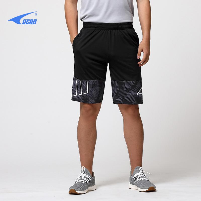 2020夏季新款锐克运动短裤男子训练足球短裤五分裤213 P00211