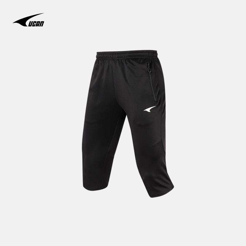 UCAN锐克夏季新款男士运动短裤跑步健身训练休闲六分裤213P08355