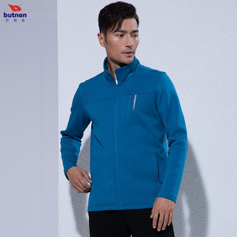 butnon巴特侬运动外套男装2020秋季新款开衫夹克针织上衣舒适M9523
