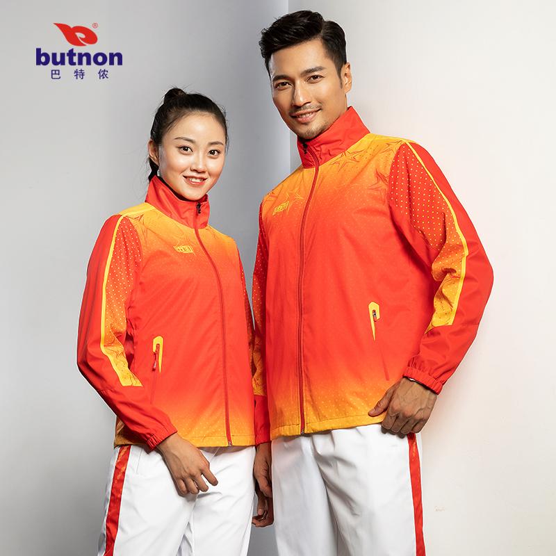 butnon巴特侬运动风衣情侣春季新品外套薄出场服团体运动服M0401/W0402
