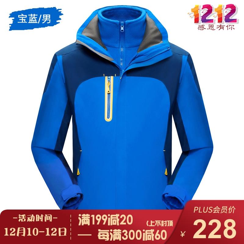 TOURMARK 男装 2020冬季新款运动休闲服保暖冲锋衣潮 D24105-21