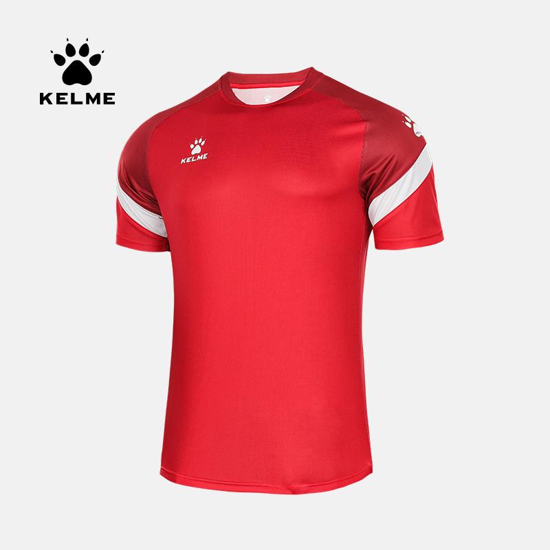 KELME卡尔美新款组队比赛训练足球服短袖训练服可印制跑步运动T恤8151ZB1007