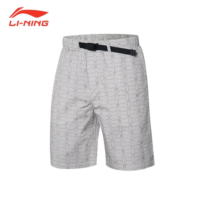 【2021新品】李宁男子运动休闲弹力舒适运动裤专业比赛短裤AAPR075