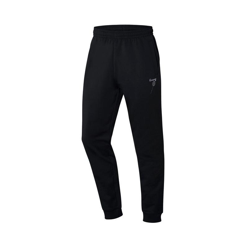 【2021新品】李宁羽毛球系列男子棉感运动长裤舒适卫裤AKLR127