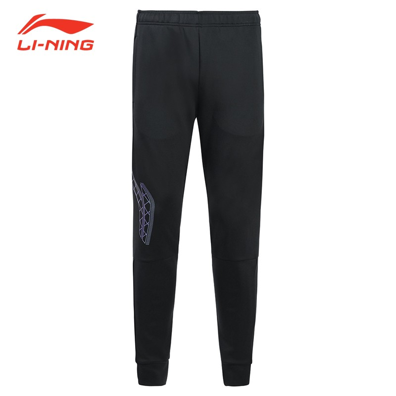 李宁(LI-NING)2021年新款李宁羽毛球服男长裤款卫裤跑步运动裤男 AKLR139
