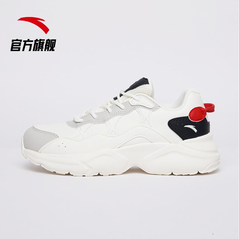 安踏女士综训鞋2021夏季粉色室内健身鞋皮面防水跑步鞋122047766