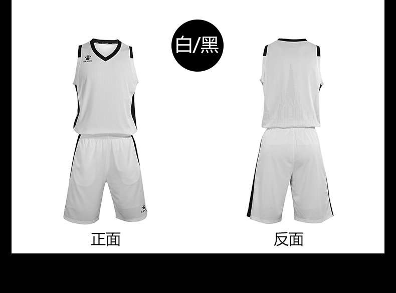KELME卡尔美秋季篮球组队定制球服吸湿透气 篮球服套装成人球衣 KELME卡尔美总部发货