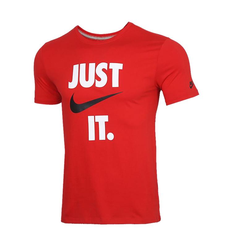 Nike耐克男装2021夏季新款红色满分短袖T恤运动服AQ5195-650