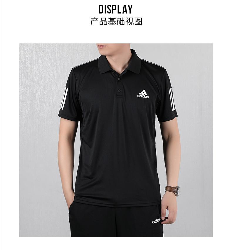 阿迪达斯短袖男T恤夏季新款运动男士半袖速干翻领POLO衫DU0848