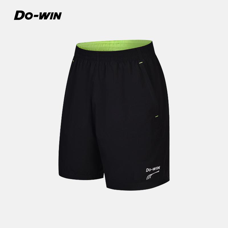 多威dowin运动短裤男女夏季新款男女士跑步梭织黑色运动裤246605-1A、246605-1B