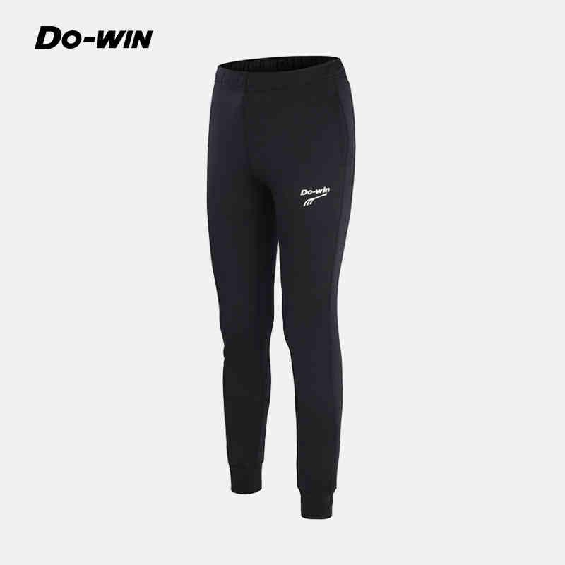 多威dowin针织运动长裤男女纯色速干裤阔腿休闲跑步运动裤29802、29802-1B